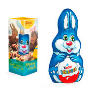 Kinder Chocolate Easter Bunny Maxi in Promo Pack