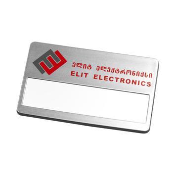 "Name Badge ""Basic Silver 40"""